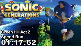 (World Record) Sonic Generations - Green Hill Act 2 Speed Run 01:17.62