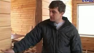 видео Преимущества домов из клееного бруса