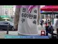박근혜대통령인권유린중단및무죄석방촉구 천만인서명운동