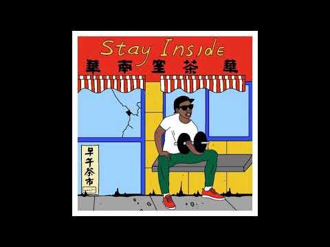 Stay Inside with Earl Sweatshirt: Shoutout to the Olympics Season 2 Episode 4
