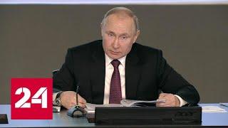 Путин: сотрудники МВД РФ в 2020 году действовали грамотно и четко – Россия 24 