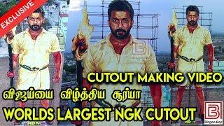 NGK Worlds Largest Cutout  | NGk Cutout | Suriya Cutout | 200 ft NGK Cutout at Thiruttani