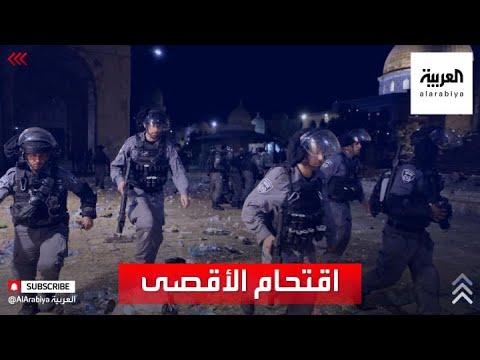 اقتحام إسرائيلي للمسجد الأقصى واعتداءات على المصلين  - نشر قبل 46 دقيقة