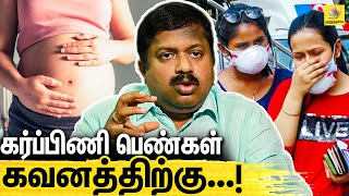 Siddha Dr Sivaraman Interview On Pregnancy