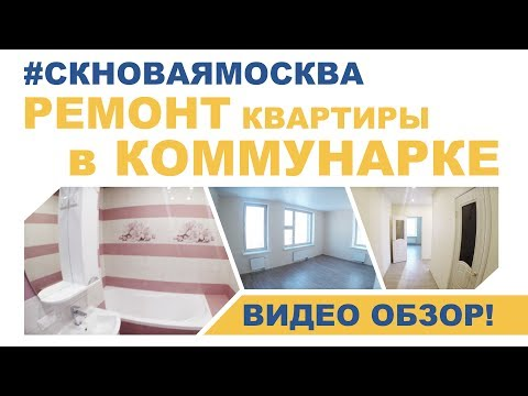 Жилой район Квартал А101 (Коммунарка) - цены от