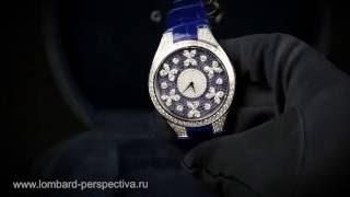 видео Выкуп часов в ломбарде на lombard-expert.com