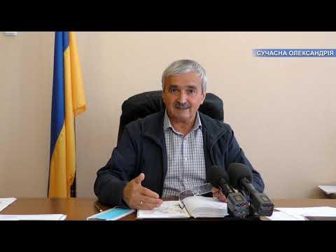 Олександрійська міська рада: Цапюк С К  міський голова, інтерв'ю 9 10 2020