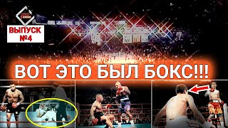 #1 THIS WAS A REAL BOXING! SENSATION when the bets were 20 to 1. Fight of the Decade + Eng subs