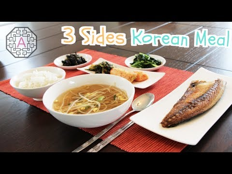 【Korean Food】 3 Sides Korean Meal (3첩 반상)
