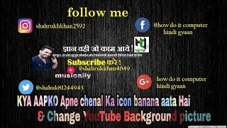 How can create YouTube Background and profile pictures (640*360)~(2560*1440)