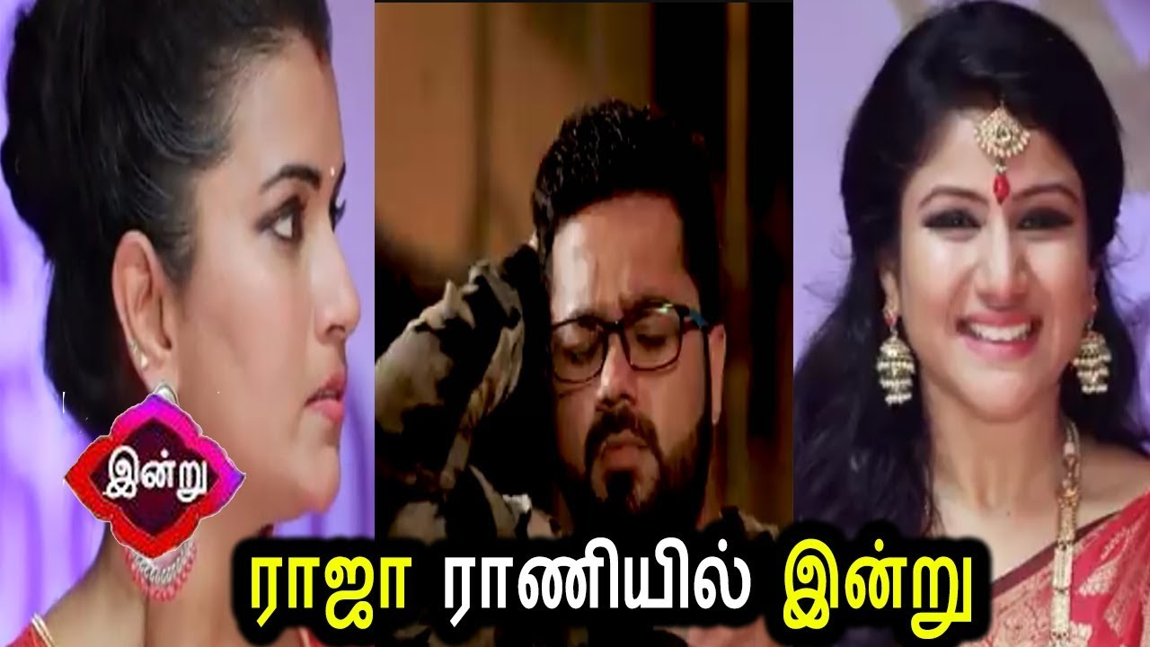 Raja Rani Today First Promo 09/04/2018| Vijay Tv Raja Rani Serial Today  Episode Promo