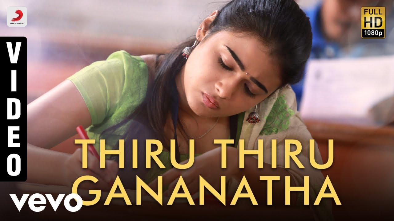 Download 100% Kaadhal - Thiru Thiru Gananatha Video   G.V. Prakash Kumar, Shalini Pandey