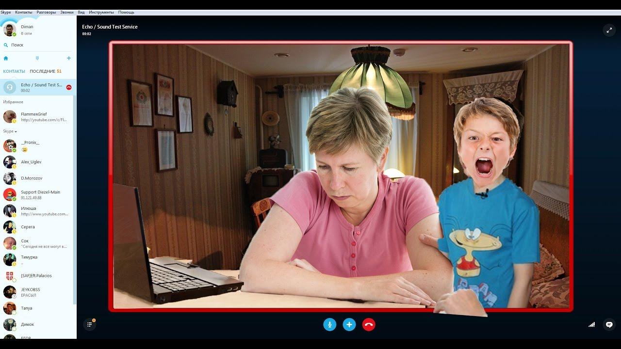 сын заставляет маму видео