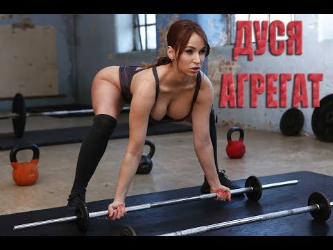 Hottest Workout In The Gym By Slender Beauty With Natural Assoass 1