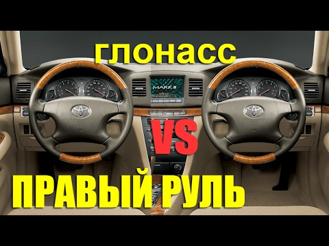Цена: 21'000 грн $800; область: одесса; год: 1985, (237844 пробег); состояние: нормальное; двиг. : 1. 8 бензин (механика-5). Правый руль.