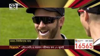 প্রথম সেমিফাইনালে স্পট লাইট কার উপর  | খেলাযোগ | Khelajog | Sports News | Ekattor Tv