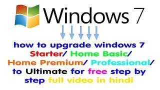 видео Actualizar Windows 7 Home Premium a Professional (Upgrade)