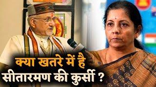 Nirmala Sitharaman को लेकर Sant Betra Ashoka की बड़ी भविष्यवाणी
