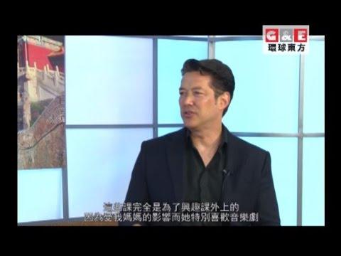 專訪好萊塢資深演員王盛德 Russell Wong丨對話好萊塢 環球東方
