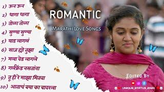 New Romantic Marathi Love Songs  New Marathi Jukebox   Marathi Hit's Songs Jukebox