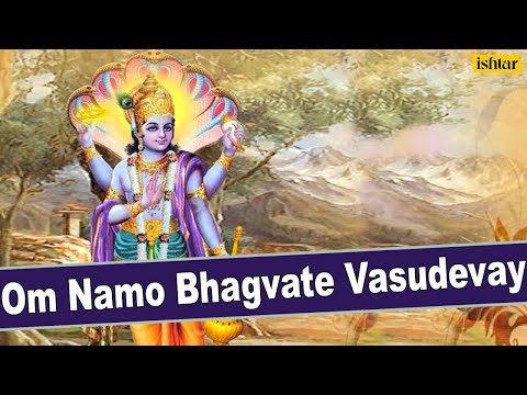 Om Namo Bhagvate Vasudevay | Full Video Song With Lyrics | Singer - Suresh Wadkar