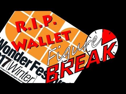 R.I.P My Wallet... -Winter Wonder Festival 2017 Reactions!