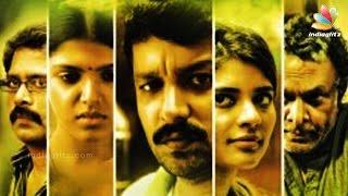 Kutrame Thandanai Movie Review | Realistic Thriller | Manikandan | Vidharth | Aiswarya Rajesh
