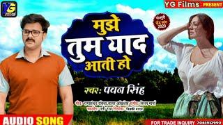 Pawan singh Ke gana 2020 New Bhojpuri Dj Remix Song 2020 - Superhit Bhojpuri - Dj Remix 2020 dj mix