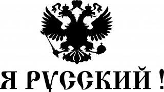 Красивые и редкие русские имена