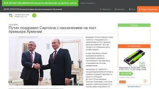 видео Назарбаев поздравил Саргсяна с назначением на пост премьера Армении