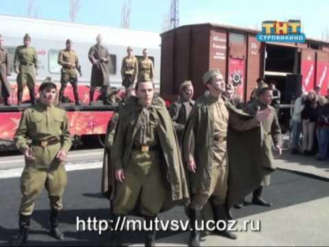 "Ретро-поезд ""Победа"" в Суровикино"