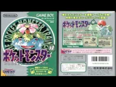 Pocket Monsters Green Beta Lavender Town Music