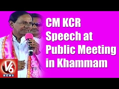 CM KCR Excellent Speech at Public Meeting in Khammam | TRS Plenary | V6 News