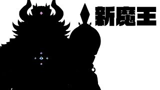 [LIVE] みゆきんちZodiacオーディション開催直前!魔王の新しい衣装発表配信
