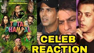 Total Dhamaal Celeb Reaction: Stars से लेकर Fans React, Anil Kapoor,Ajay Devgn, Madhuri Dixit
