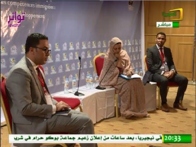 برنامج تحت الضوء مع منسق مشروع تجمع الكفاءات الموريتانية في الخارج شغالي جعفر