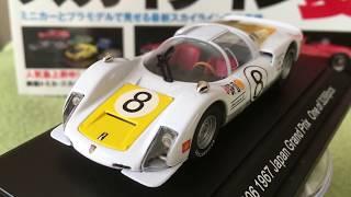 ポルシェ906(カレラ6)1967年日本グランプリ優勝車!!