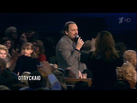 Клип Стас Михайлов - Отпускаю