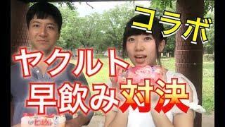 ぱいんはうす ぱいぱいTV https://www.youtube.com/channel/UCskbSOxCNj...