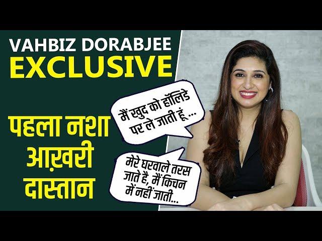 Vahbiz Dorabjee हैं खुद की फेवरेट, जानिए अपनी पहली और आखिरी सैलरी का किया था इन्होंने!