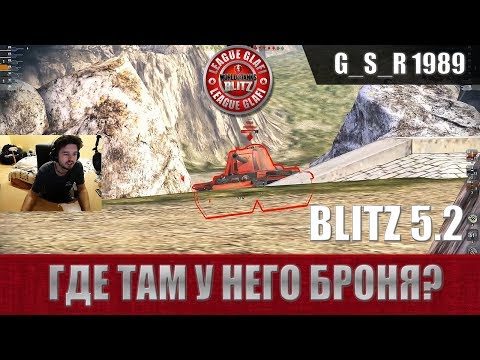 WoT Blitz - Три боя на нелюбимом танке КВ-3 - World of Tanks Blitz (WoTB)