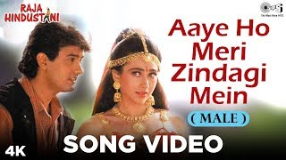 Aaye Ho Meri Zindagi Mein (Male) | Aamir Khan, Karisma | Udit Narayan | Raja Hindustani | 90's Hit