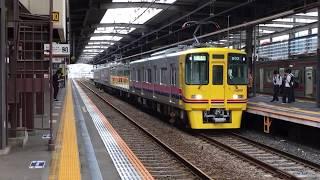 京王デヤ900形 府中駅発車