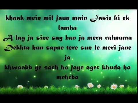 Mere Nishaan || Darshan Raval || Lyrics Video || 2015
