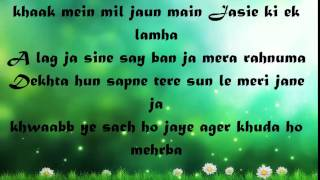 Mere Nishaan || Darshan Raval || Lyrics Video || 2015