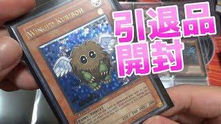 【遊戯王】10万円!?英語版コレクター様の引退品を開封します!