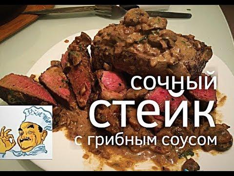 Блюда из горбуши, рецепты с фото на : 174
