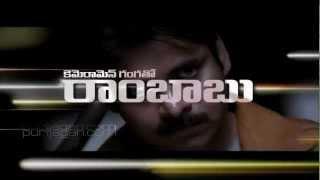 Cameraman Ganga tho Rambabu Edited Track by SAI Thumbnail