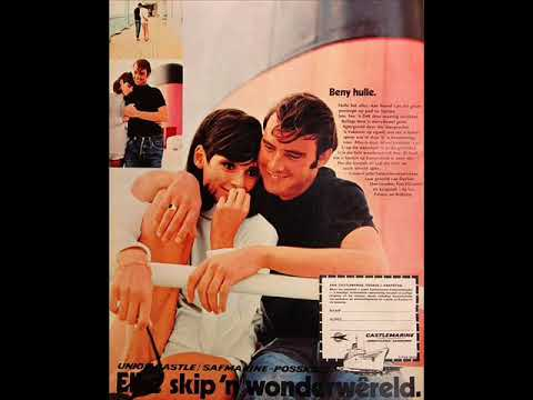 UNION CASTLE - SAFMARINE RADIO COMMERCIALS (1975-1976)