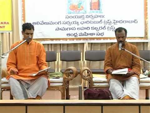 Ela dayarAdE (punnAgavarALi) - Final lesson by Malladi Brothers (Ramadasu Keertanas Workshop)